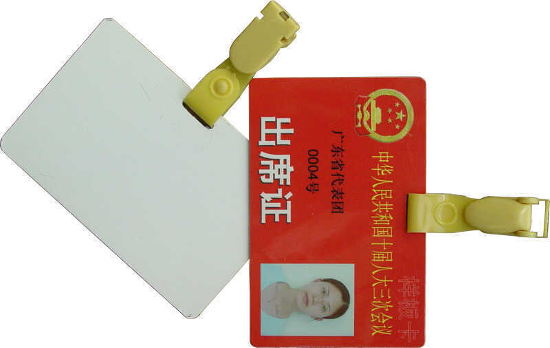 - Taiden HCS-3924S Long-distance Contactless IC-Card