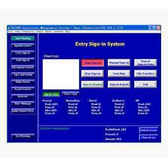 - Taiden HCS-4217/50S Konferans Oturum Yönetimi Yazılım Modülü